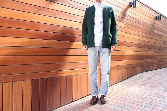 A Kind of Guise<br />