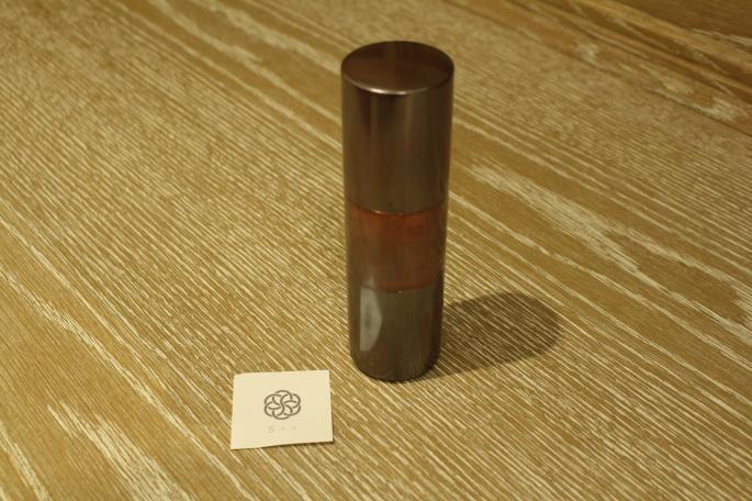 Sゝゝ<br /> 両茶筒<br /> Made in Japan<br /> PRICE / 16,000+tax