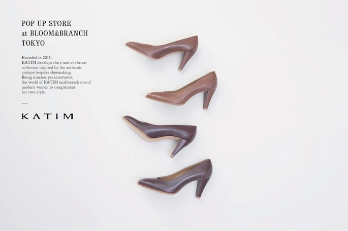 KATIM for BLOOM&amp;BRANCH <br />