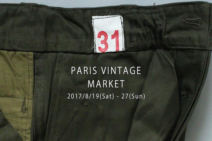 WEB SHOP PARIS VINTAGE MARKET / 17.8.19.11:00-17.8.28.00:00 / INFORMATION