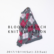KNIT SELECTIONを開催中です