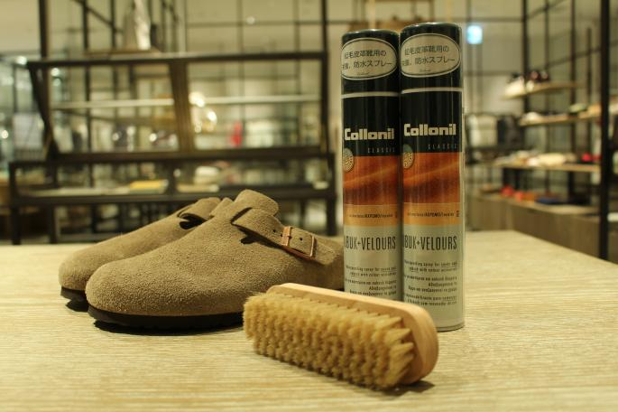Collonil<br />