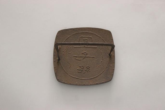 鈴木盛久工房<br /> 菓子皿<br /> Made In Japan<br /> PRICE / 14,000+tax